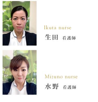 生田瞳 水野文香 看護師